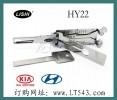 LISHI李氏工具HY22现代起亚开读二合一