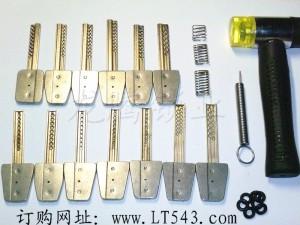 2013新款HUK胡氏不锈钢精品无声撞匙