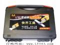 HUK胡氏2013款改进型(九代锡纸)锡纸套装工具